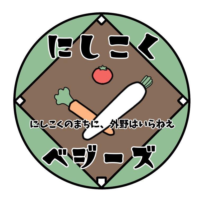 菱沼勇介(株式会社エマリコくにたち 代表取締役)