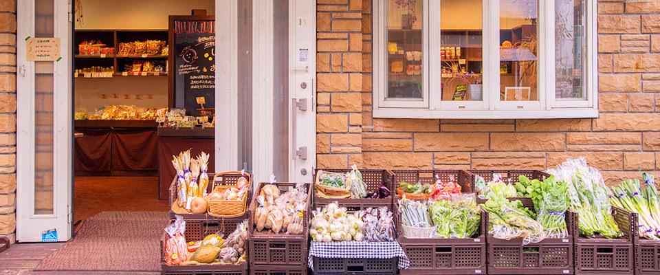 八百屋と一緒に野菜を学び、野菜を通じてまちを考える。